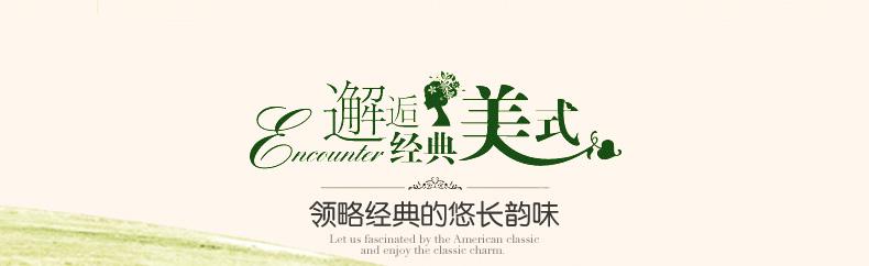 林氏木业美式乡村木质茶几带抽屉茶桌子欧式复古客厅板木家具msj1