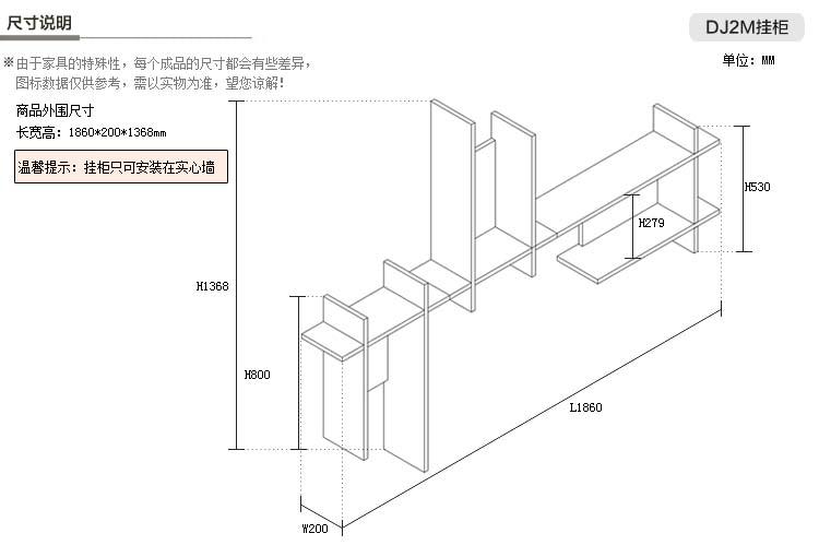 电路 电路图 电子 工程图 平面图 原理图 750_510
